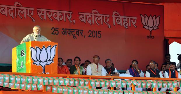 620 Modi Bihar