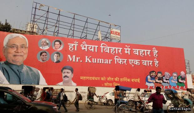 620 Nitish Banner