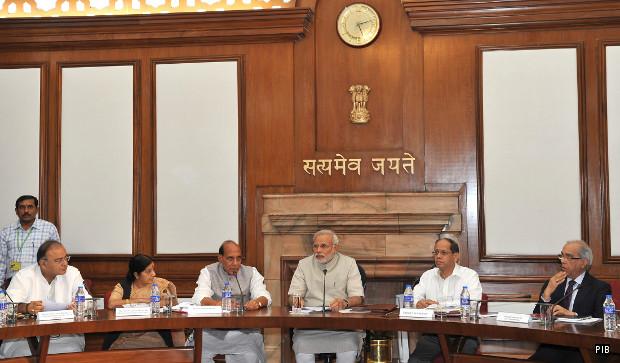 620 Rajya Sabha