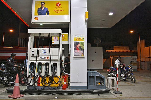640px-Petrol_Station