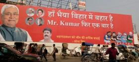 960 Nitish Banner