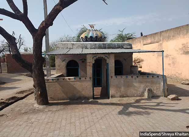 Charbhuja_Temple