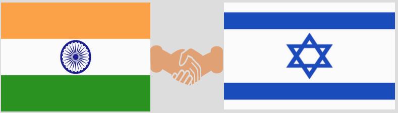 IndoIsraelFlag