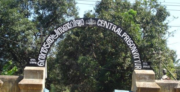 Indian Jails