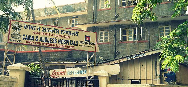 800px-2008_Mumbai_terror_attacks_Cama_Hospital_2