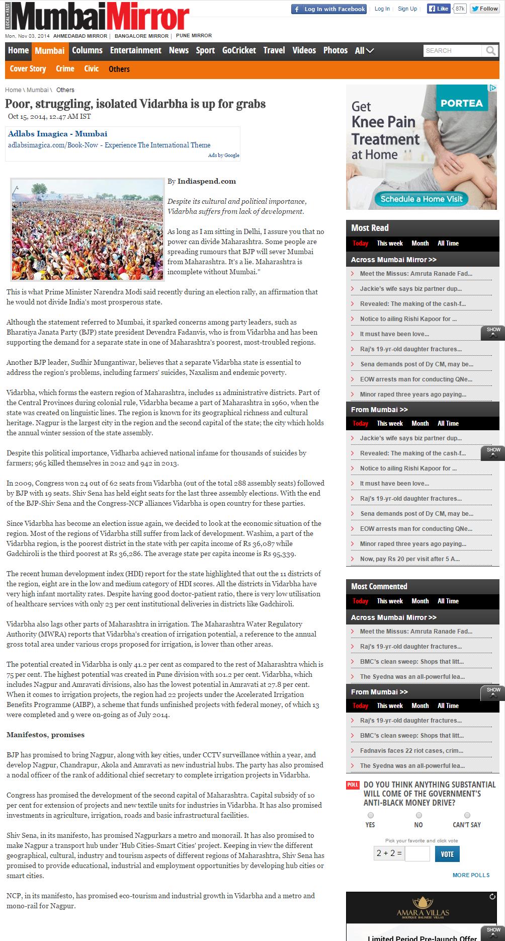 screenshot-www.mumbaimirror.com 2014-11-03 16-00-01