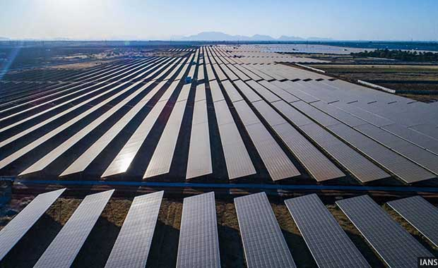 Bengaluru solar power park