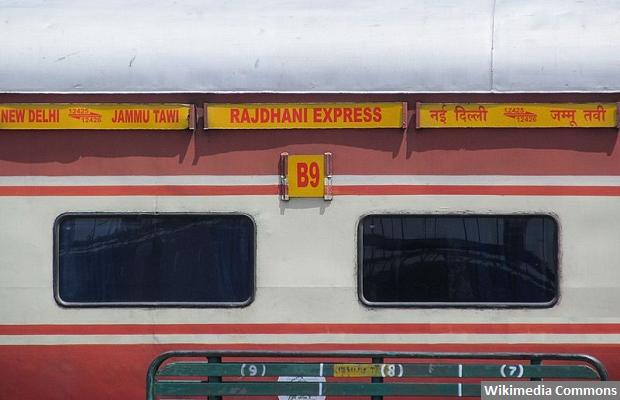 train_620